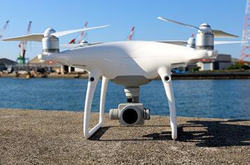 aerial data